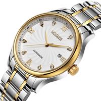 2014 new watches men luxury brand Motafe calendar mechanical watch relogio masculino full stainless steel business wristwatch