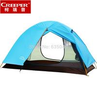 Outdoor tent double ultra-light aluminum tent beach tent double layer tent
