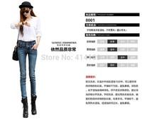 Fashion Woman high waist pencil pants Jeans