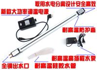 2400MM Manual Acrylic Light Box Plastic PVC Bending Machine Bender Heater Tool