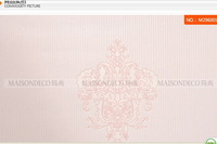 modern vogue to live in high-end luxury foam  Bedroom,wallsticker 10 m * 53 cm home wallpaper  Large low-priced wholesale