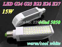 PLC Led Downlight G24 G23 E26 E27 B22 base LED 15W 44pcs indoor lamp AC85-265V Cool Warm/Warm white