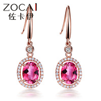 New Arrival ZOCAI 18K white gold 1.5 CT Certified Genuine Red tourmaline drop Earrings with 0.25 ct diamond earrings