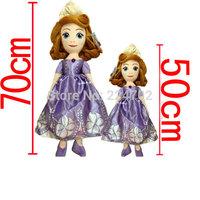 2pcs/lot 70CM/50CM cartoon Sofia the First princess sofia plush toys Sofia princess doll plush toys girls Gift Christmas Gift
