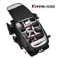 Free Shipping Original Coress Professional Anti-theft Camera Photo Backpack Waterproof Video Bag For Digital SLR/DSLR Cameras