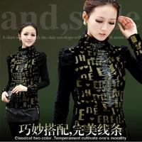 2014 turtleneck plus velvet basic shirt female autumn and winter thickening long-sleeve lace plus size gold velvet top