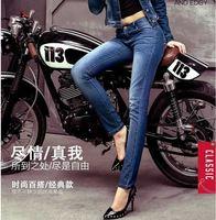 Top Quality Cool 2014 Fashion Designer Classic Skinny Soft Women Denim Jeans Light Cotton Pencil Pants Winter Trousers