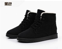 2014 Flat heel women winter shoes new five -color fashion casual cute Korean fashion warm woman snow boots women's boots KL735