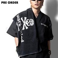Mastermind japan x masuraomind roppongi towel