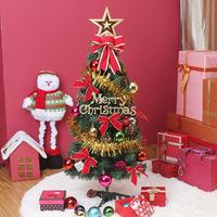 90cm decoration Aceessory set Christmas tree bundle luxury encryption Christmas 1.3 kg 10/24/005