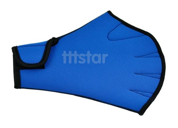 Blue Fingerless Surfing