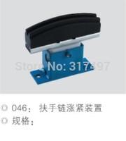 Escalator handrail chain tight expand device spare parts