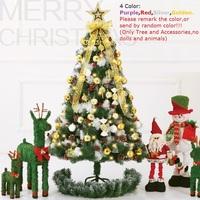 1.2m/3.93Feet Christmas tree bundle mixed white encryption christmas tree decoration bundle decoration christmas tree 10/24/007