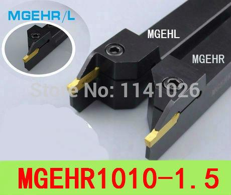 Инструмент для обработки деталей вращения HZ MGEHR 1010/1,5 10 * 10 * 80 MGEHR1010-1.5 mgehr 1010 1 5 10 10 100mm external grooving lathe cutting tool holder