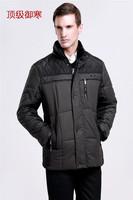 free shipping  2014 new brand fashion men winter Down & Parkas jacket ,fashion Thickening down coat men's winter outerwear