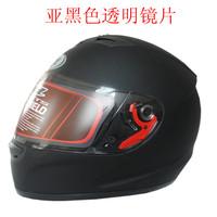 motorcycleCar battery motorcycle helmet helmet full helmet Rio Sport helmet with a scarf winter warm brown lenses