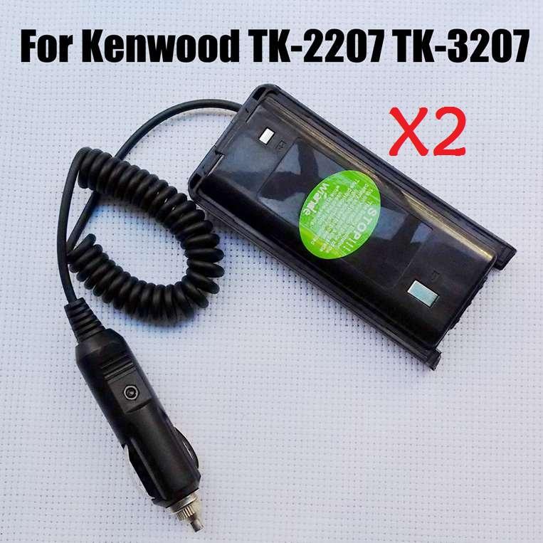 Dc12v TK 3207 выпрямитель для Kenwood TK-3207 TK 2207 TK-2200 TK-2202 радио удобно зарядное устройство в автомобиль