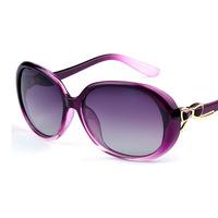 Ladies sunglasses wholesale new Joker 7277 sunglasses Polarized Sunglasses to prevent outside sunglasses
