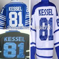 #81Phil Kessel Jersey, Hockey Jerseys Men's Stitched form China wholesale Cheap jersey best quality Free Shipping