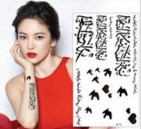 Hot Sell new Black Waterproof Tattoo Sticker Arabic Totem Tattoo Temporary Tattoos Body Art Tattoo For Women Men RF38