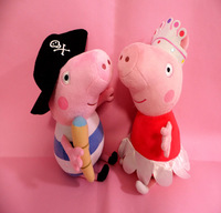 New 2 pieces baby kids plush peppa pig toys george pig dolls anime pig peppa toys sale for retail