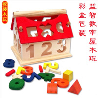 [fight] small mixed batch of wooden toy house digital house wooden toys intelligence toys YX087