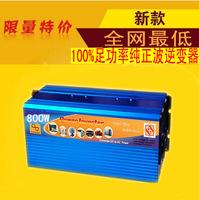800w pure sine wave solar inverter  12V to 220V / power inverter /home inverter free shipping off 5% for Christmas