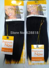 Premium Now YAKI Straiht blended hair Extension Hair Weaving Be