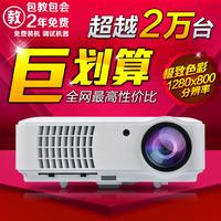 HD projector HD home projector home projector HD 1080p 3D projector WIFI 5200 lumens 10000:1