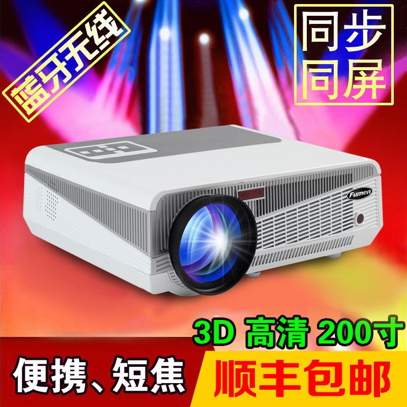 5000 Lumens 230W 7500:1 External wifi home HD mini projector HD 1080p 3D LED(China (Mainland))