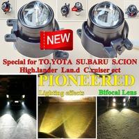 Pioneered Car Bifocal Lens,Front Bumper Light Fog Bifocal Len Case Special for TO.YOTA SU.BARU S.CION High.lander Lan.d C.ruiser