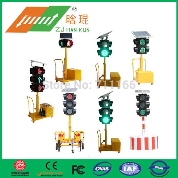 2014 best selling Solar traffic lights lift(China (Mainland))