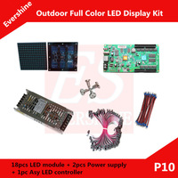 Outdoor P10 kit  RGB LED Display China DIY 18pcsled module + power supply +led control card + accesories