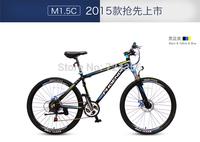 New 21 speed Phoenix M1.5C bike, Aluminum alloy frame mountain bike bicycle, Mechanical disc 26-inch bicicleta mountain bike