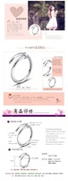 925 sterling silver rings for women nail shaped also romantic ring for party opening ring same as My Love From the Star