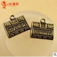 A3588  50pcs/lot size 15*17mm color bronze  Lucky lock  Antique diy pendant Jewelry findings nickel free zakka