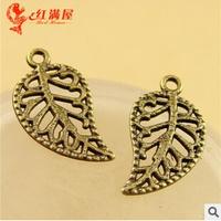 A3590  200pcs/lot size 17*9mm color bronze  Little Leaf  Antique diy pendant Jewelry findings nickel free zakka