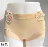 Medium high waist bamboo fiber big yards non-trace ladies underwear Women comfortable panties