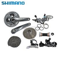 2015 SHIMANO Alivio M4000 Groupset Group Set 9-speed 170mm, 7pcs
