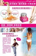 3 PCS Full body fat burning Body slimming cream gel hot anti cellulite weight thin leg