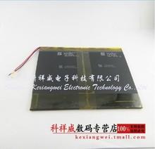 Dual handsome Taipower A11 A11 dual core battery 7500mAh battery DPC36119150C batteries shipping(China (Mainland))