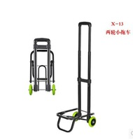 A two wheeled luggage cart selling folding hand truck portable trolley cart shopping cart pull small car iron