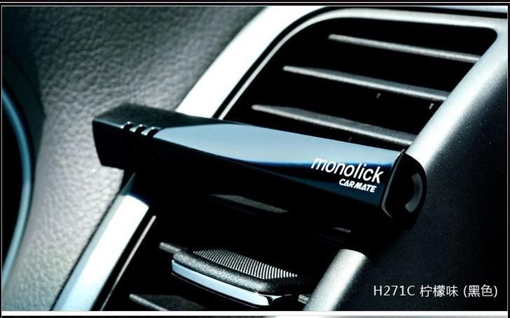 New Arrival Brand Magic Wand Car Perfume Balm Parfum Car Air Freshener Perfumes and Fragrances(China (Mainland))