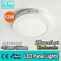 20pcs/Lot Wholesale 12W LED Surface Mounted Panel Lights, Living Room/Kitchen/Bathroom/Store Lighting