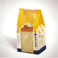 E1 Wholesale white blank kraft paper candy packaging toast bag bread bag cookie case ,food packing 50pcs/lot