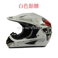Off-road racing helmet motorcycle helmet helmet motocross helmets of 40 colors Wholesale