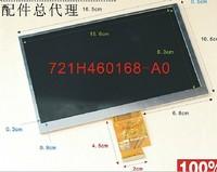 7inch Miumiu ramos w6HD screen LCD display screen within 721 h460168 - A0
