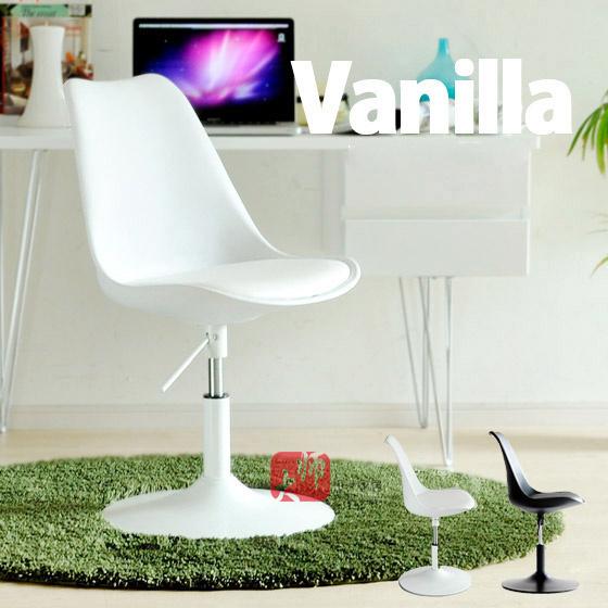 eames cadeira escritório cadeira giratória cadeira de pessoal casa minimalista sofá cadeira giratória do computador(China (Mainland))