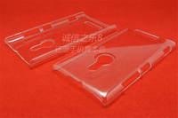 For Nokia lumia 925  high quality PC Ultra-thin hard  transparent back cover case  , MOQ:1pcs . wholesale