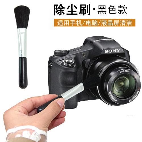 free shipping SLR digital camera lens brush cleaning lens brush dusting brush keyboard brush(China (Mainland))